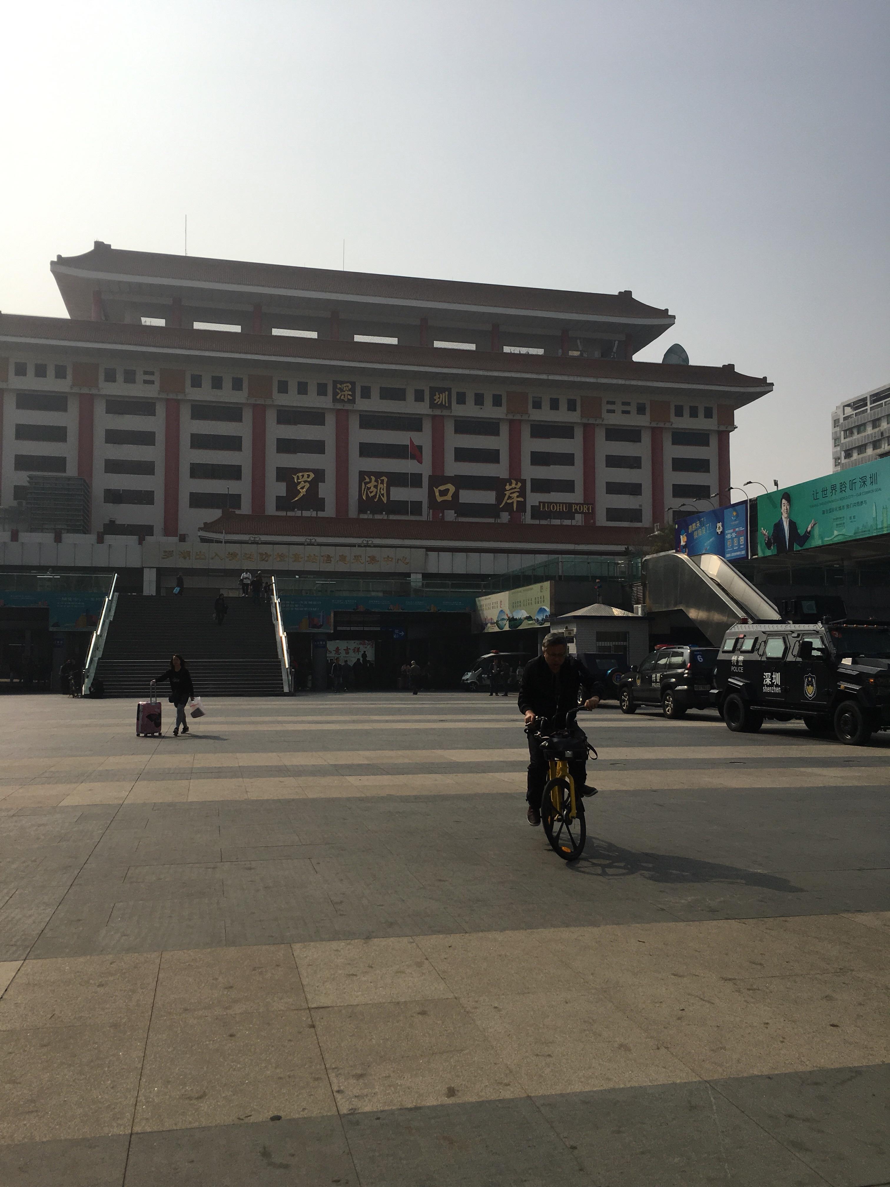 Luohu station @Shenzhen