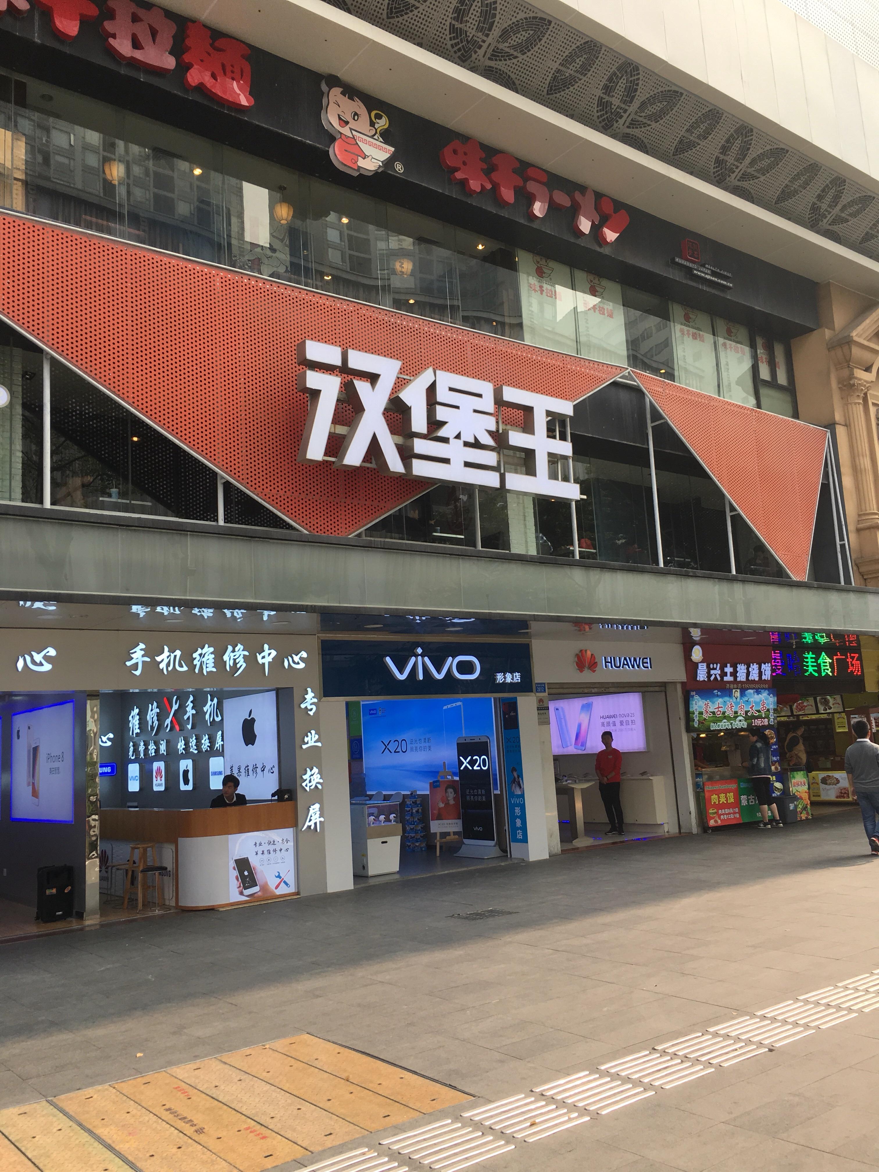 Shenzhen electronic stores