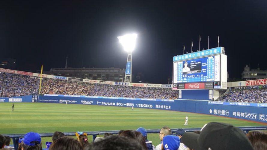 【駄文】野球観戦と野次の一考察